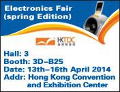 hong kong electronics fair spring 2014