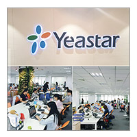 Yeastar Has Moved Into Its New Office, And It Is Gorgeous!
