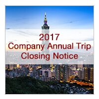 Yeastar 2017 Annual Company Trip Closing Notice