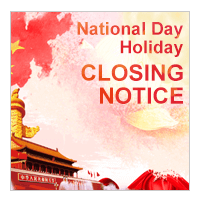 National Day Holiday Closing Notice