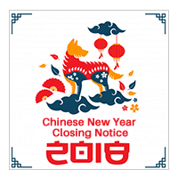Chinese New Year 2018 Holiday Closure Notice