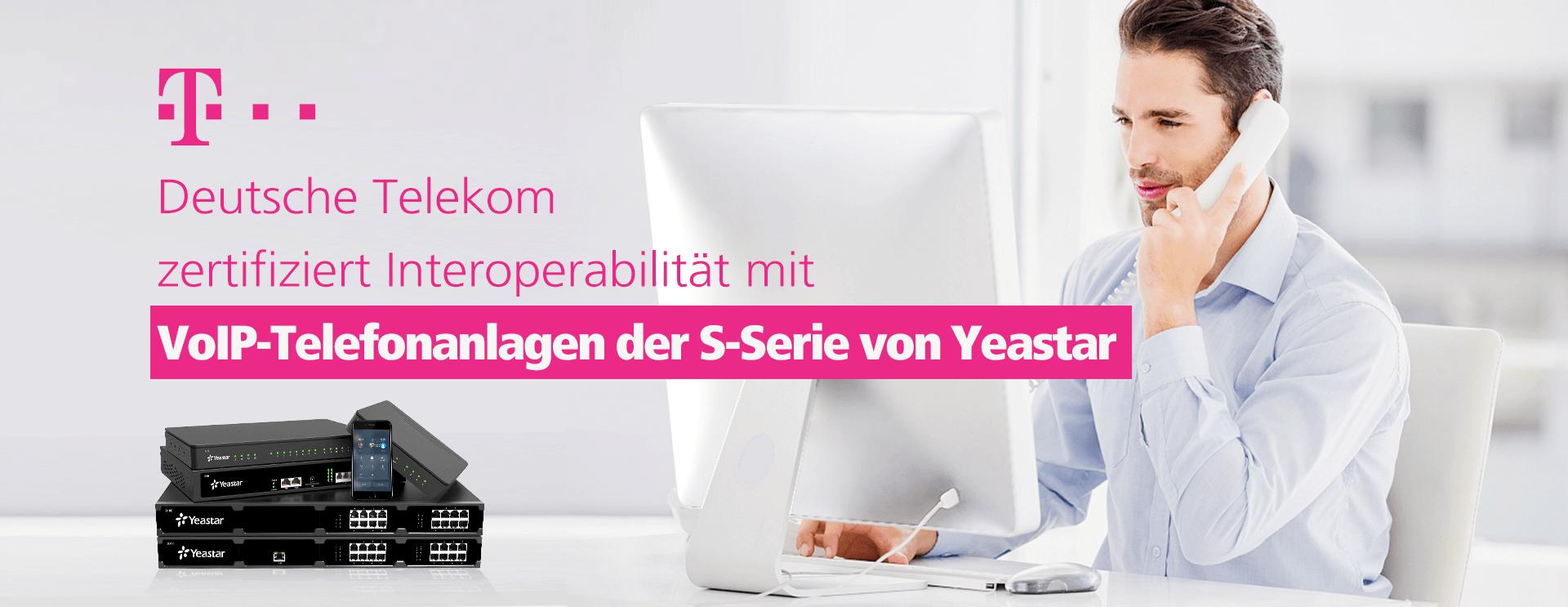 Deutsche-Telekom-Banner_DE