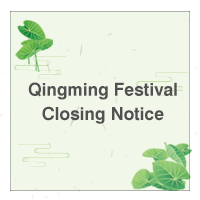 Qingming Festival Closing Notice