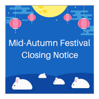 2018 Mid-Autumn Festival Closing Notice