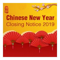 2019 Chinese New Year Holiday Notice