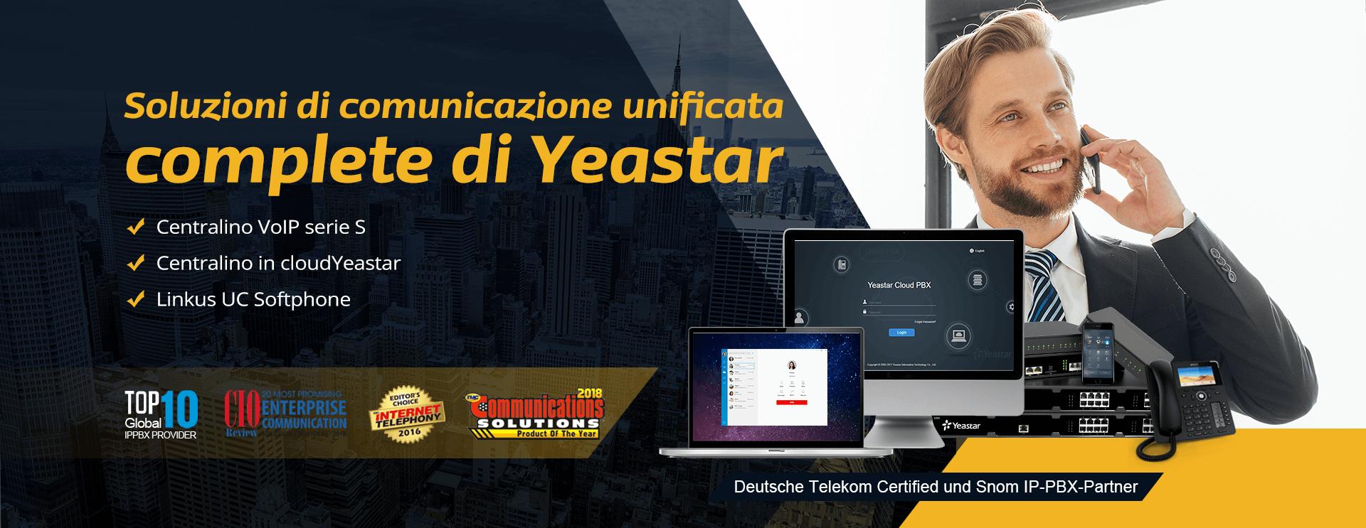 UC_Banner_IT Yeastar
