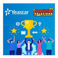 Yeastar Recognized By TMC With A 2019 Communications Solutions Product Of The Year Award