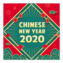 Yeastar Chinese New Year 2020 Holiday Hotice